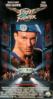 Street-Fighter-1995