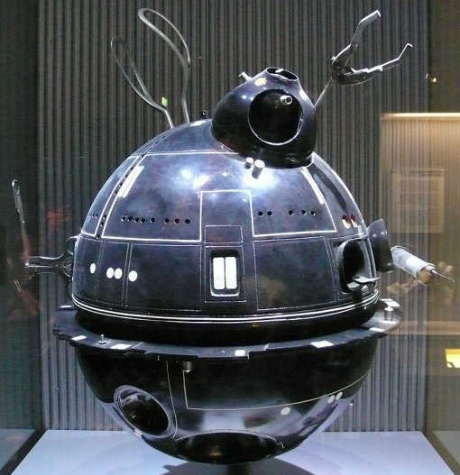 Not sure what this one is called but its some sort of assassination droid...